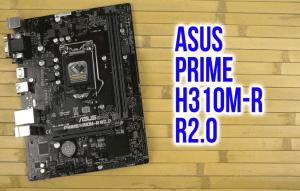 مقرون به صرفهترین مادربرد ایسوس به نام Prime H310M-R R 2.0