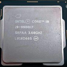 پردازنده مرکزی اینتل سری Coffee Lake مدل i9-9900KF Intel Tray