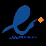 enamad_icon_text_color_blue_1024